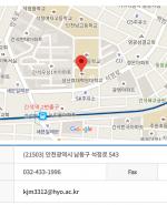 성산효대학원 대학교 간석동